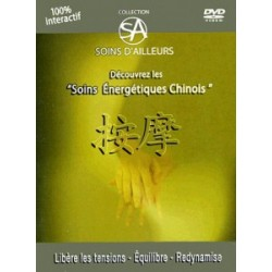 Soins Energétiques Chinois - DVD
